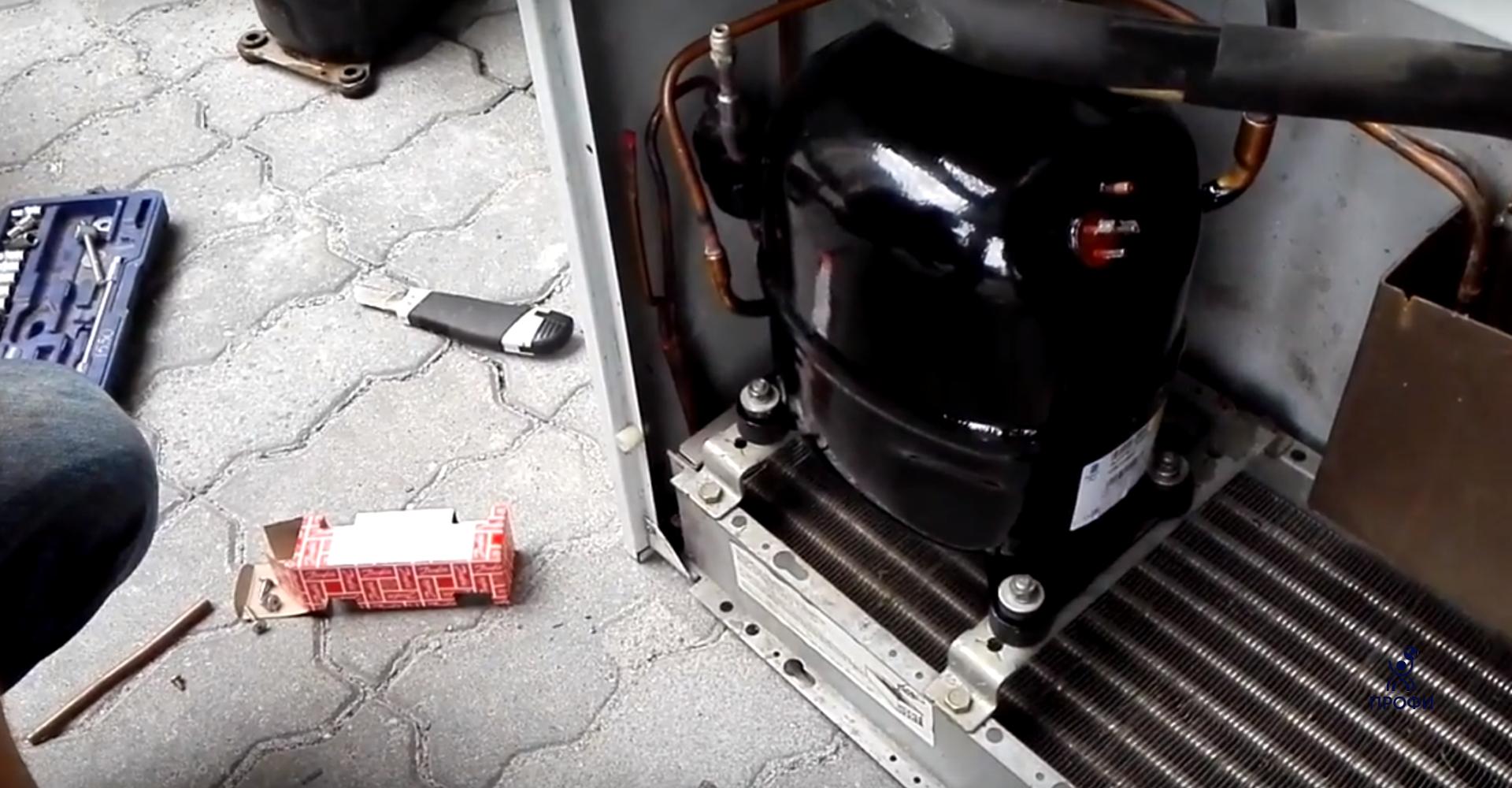 Курсы механик по холодильному оборудованию