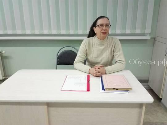 преподаватель_бухгалтерия_профи