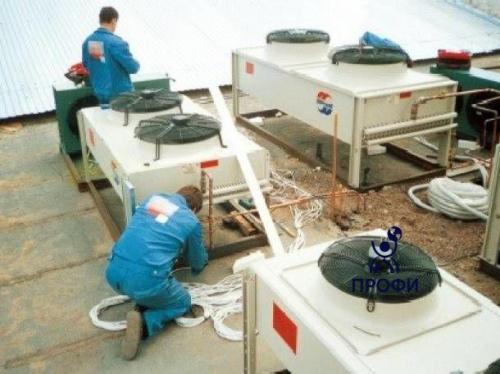 ремонт и монтаж холодильного оборудования
